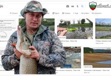 Къде лови огромни Щуки Владимир Путин?