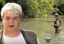 Тайната за риболов на река Златна Панега