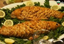 Рибник по русенски