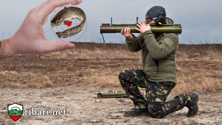 Пневматично оръдие за риболов+ВИДЕО