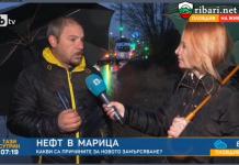Нефтопродукти замърсиха Марица