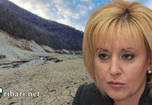 Мая Манолова за проблемът с язовирите и водата