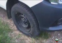 Бракониери нападнаха и спукаха гумите на инспектори от ИАРА